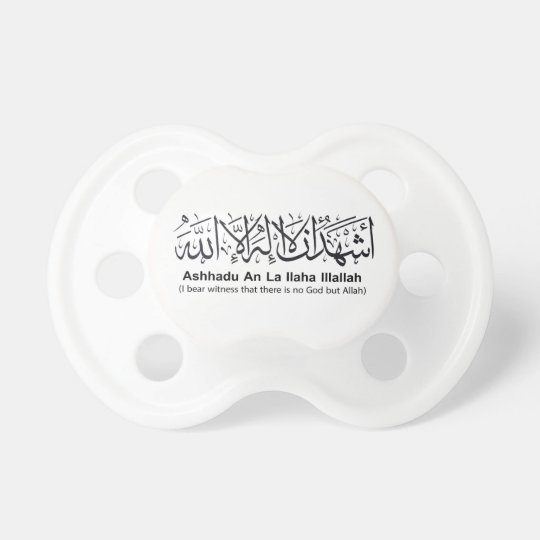First Shahada Pacifier, White Dummy