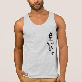 Fish74 vest