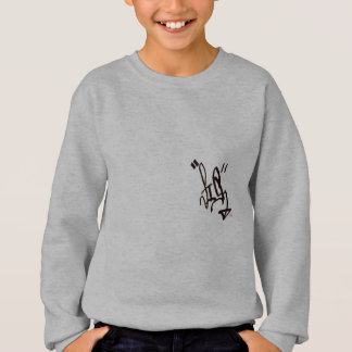 Fish74 young adults sweatshirt