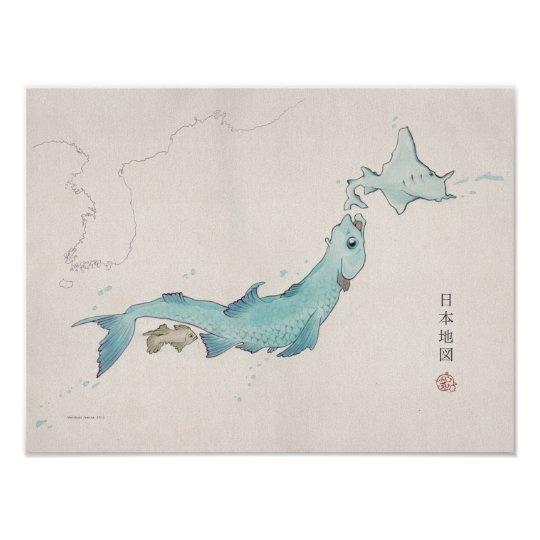 Minards Flow Map Poster Zazzlecouk - Japan map poster