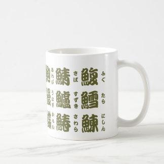 fish kanji cup