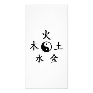 Five elements yin yang customized photo card