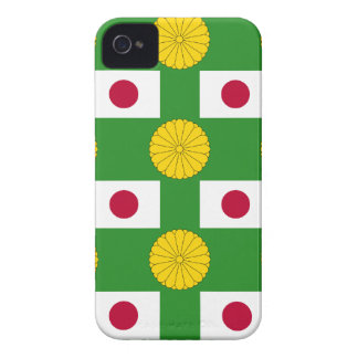Flag and Imperial Seal of Japan iPhone 4 Cover