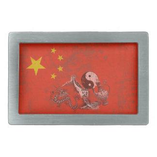 Flag and Symbols of China ID158 Rectangular Belt Buckles