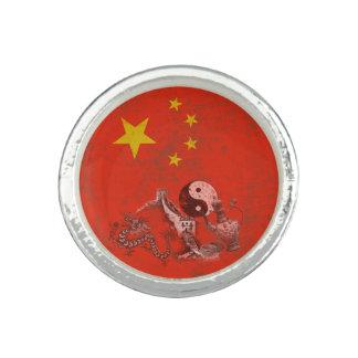 Flag and Symbols of China ID158 Ring