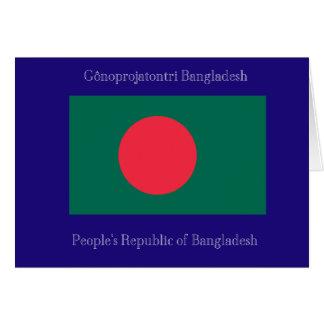 Flag of Bangladesh Greeting Card