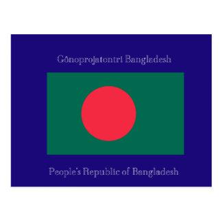 Flag of Bangladesh Postcard