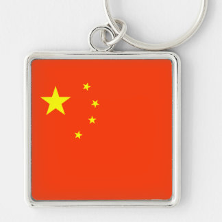 Flag of China Silver-Colored Square Key Ring