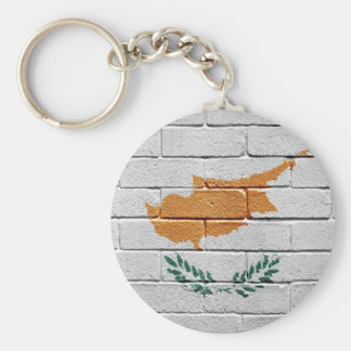 Flag of Cyprus Key Ring
