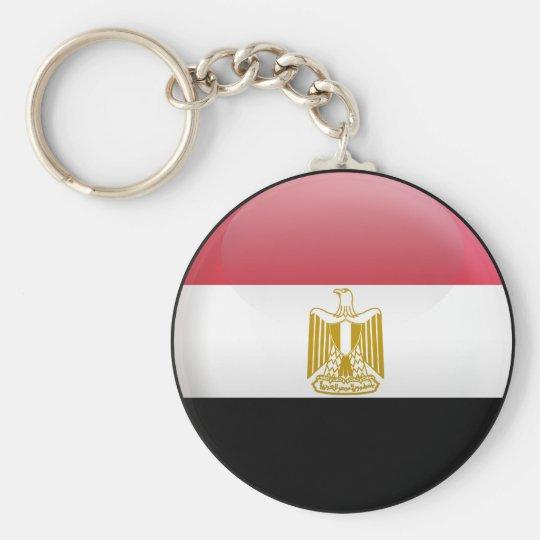 Flag of Egypt Key Ring