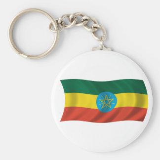 Flag of Ethiopia Key Ring