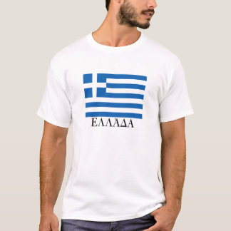 "Flag of Greece ""ΕΛΛΆΔΑ"" T-Shirt"
