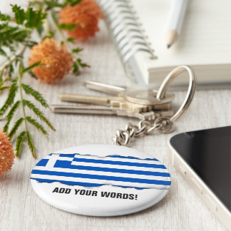 Flag of Greece Key Ring