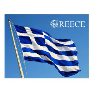Flag of Greece Postcard