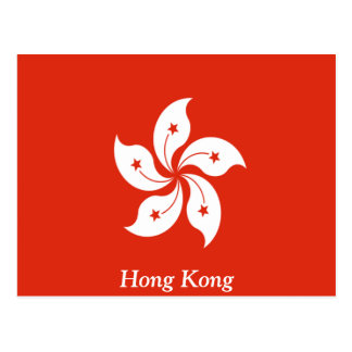 Flag of Hong Kong Postcard