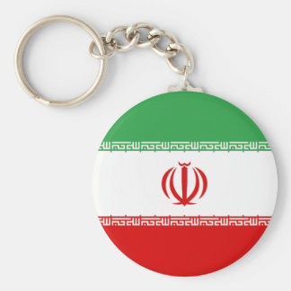 Flag of Iran Key Ring