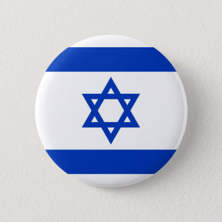 Flag of Israel 6 Cm Round Badge
