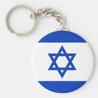 Flag of Israel Key Ring
