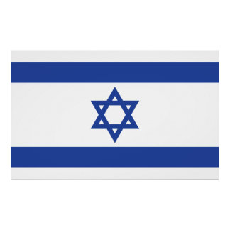 Flag of Israel Posters