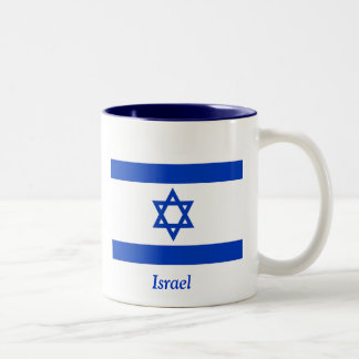 Flag of Israel Two-Tone Coffee Mug