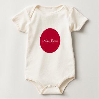 Flag of Japan or Hinomaru Baby Bodysuit
