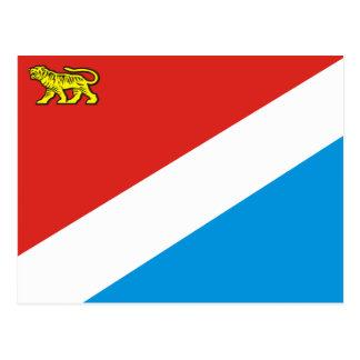 Flag of Primorsky krai Postcard