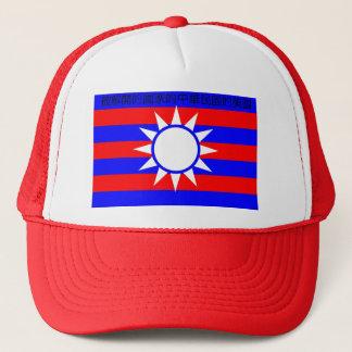 Flag of Republic of China 3, 被解開的國家的中華民國的美國 Trucker Hat