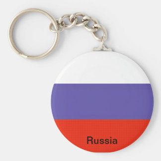 Flag of Russia Key Ring