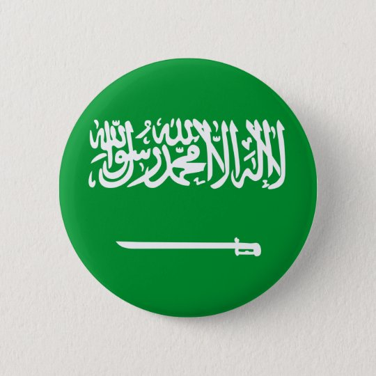 Flag of Saudi Arabia 6 Cm Round Badge