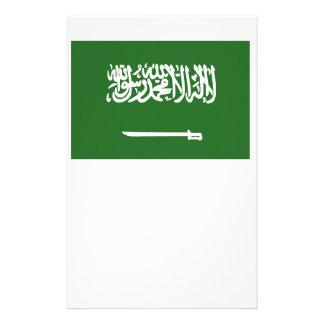 Flag of Saudi Arabia Custom Stationery