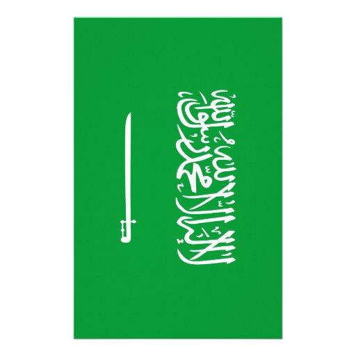 Flag of Saudi Arabia Stationery Paper