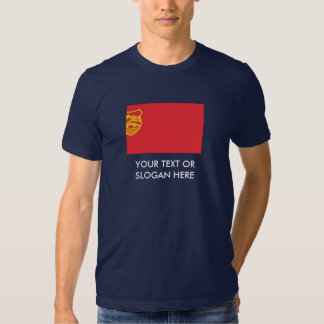 Flag of Skopje T Shirts