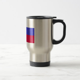 Flag of the Philippines Travel Mug