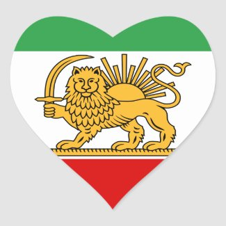 Flag of the Shah of Iran (1964-1980) شیر و خورشید Heart Sticker