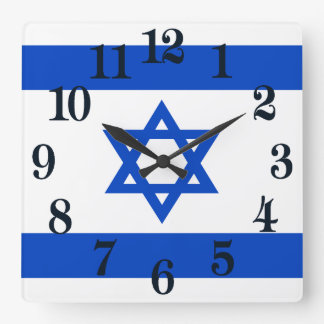 Flag of the State of Israel Square Wall Clock