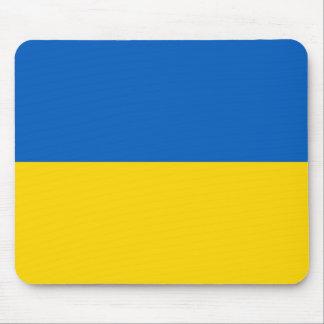 Flag of Ukraine Mouse Mat