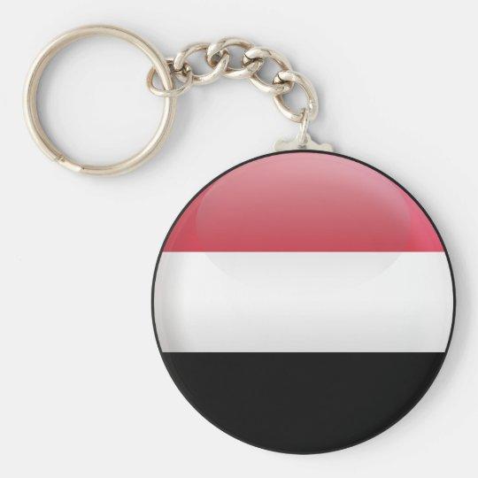Flag of Yemen Key Ring