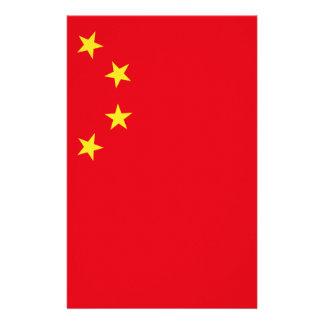 Flag symbols chinese free customized stationery