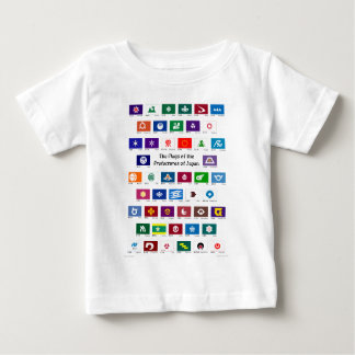 Flags of the Prefectures of Japan Baby T-Shirt