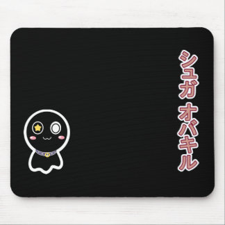 Fleck the Black Ghost - customizable Mouse Mats