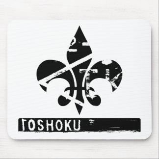 Fleur-de-lis with Toshoku logo Mouse Mat