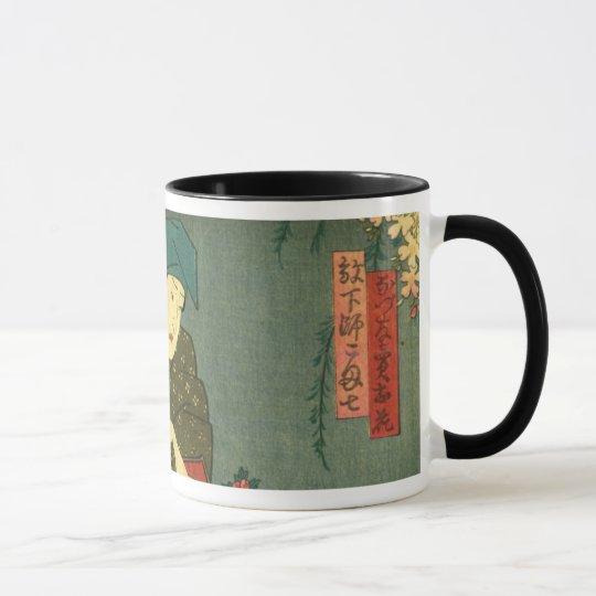 Floating World #9 Mug
