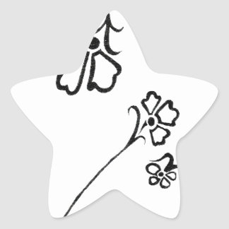 Floral delight star sticker