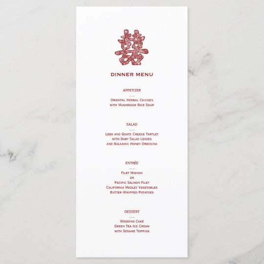 Chinese Wedding Food Menu: Floral Double Happiness Chinese Wedding Menu Card
