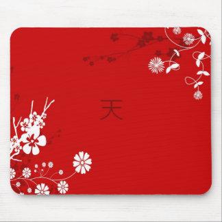 Floral Heaven Mouse Pad