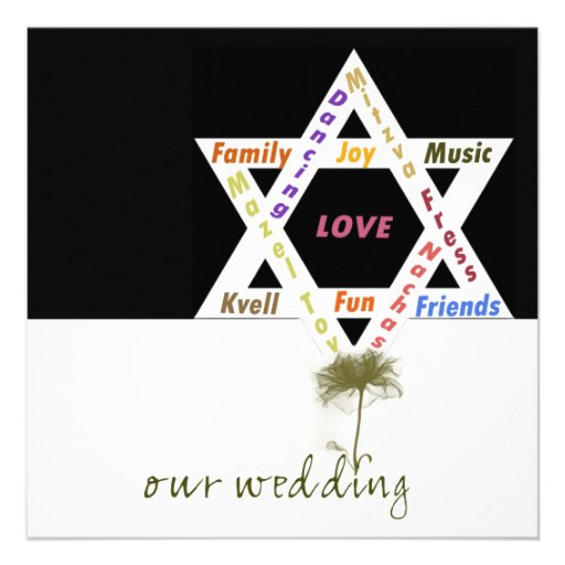 Flower of Life Jewish Wedding Announcement