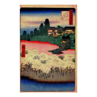 Flower Park and Dangozaka Slope in Sendagi Poster