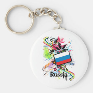 Flower Russia Basic Round Button Key Ring
