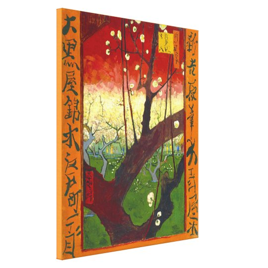 Flowering Plum Tree (Hiroshige) Van Gogh Fine Art