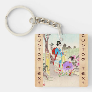 Flowers of Floating World, Viewing a Peony Garden Double-Sided Square Acrylic Key Ring